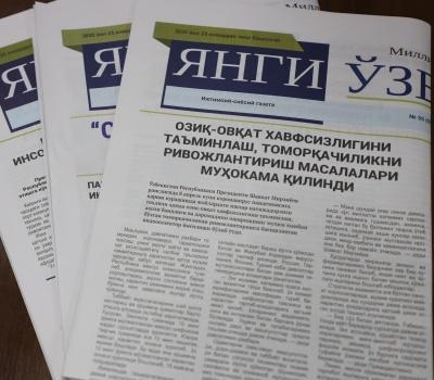 """""""Янги Ўзбекистон"""" газетасининг 91-сонида ўқинг!"""